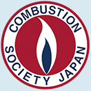 COMBUSTION SOCIETY JAPAN